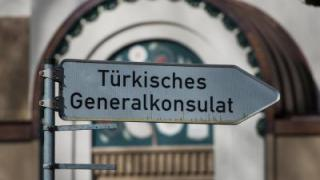 Türken in Deutschland stimmen über Verfassungsreform ab