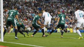 Real Madrid unterliegt daheim Betis Sevilla 0:1