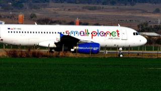 Airline Small Planet meldet Insolvenz an